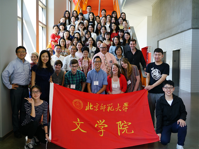 2017 Asian Studies Summer Conference group photo