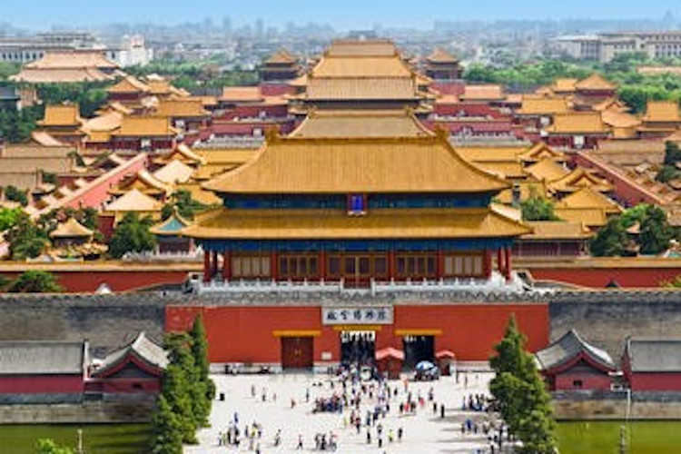 Front entrance to the Forbidden City in China