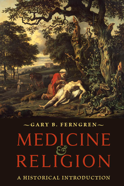 an introduction to the history of early health and medicine Learn all about the history of medicine with this guide  medications, drugs,  substances used to treat and cure diseases, and to promote health  which  studies the formation, early growth and development of organisms.