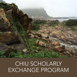 Oregon State University Chiu Scholarly Exchange Program